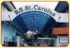 Alamat Lengkap Rumah Duka St.Carolus Senen Jakarta Pusat | Nomor telepon ParcelBuahBunga.Com 081283676719