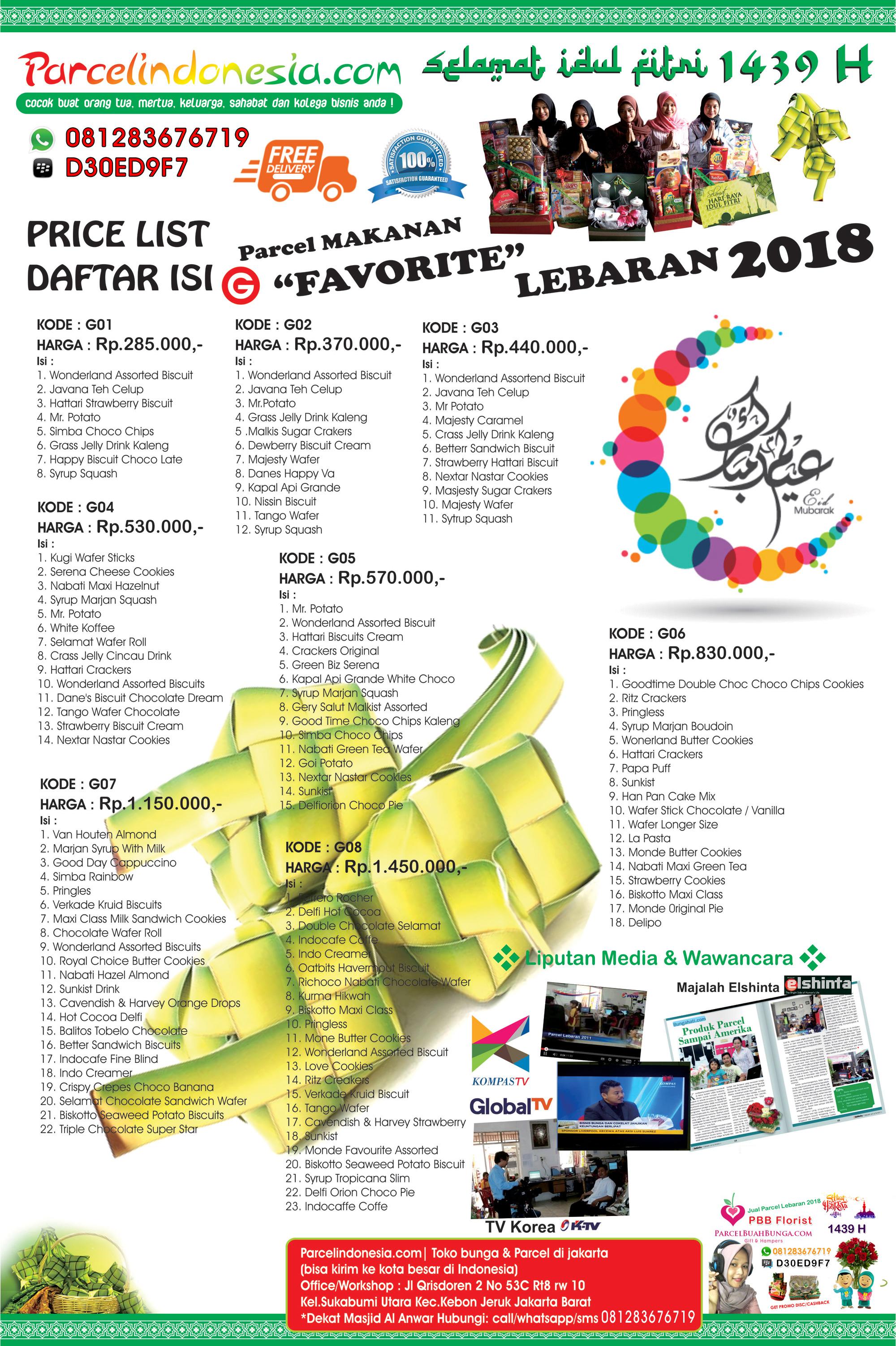 Brosur Katalog Parcel Lebaran 2018 Model Terbaru Update Call Wa 081283676719 Parcel Natal 2020 Dan Tahun Baru 2021 Di Jakarta Dan Hampers Christmas 2020 And Bingkisan New Year 2021